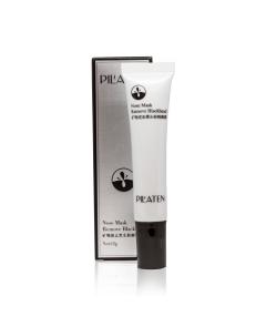 Pilaten Nose mask - czarna maska na nos 15g
