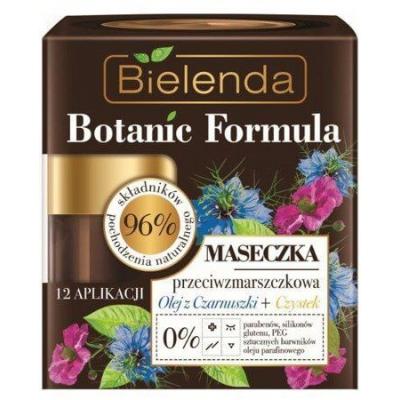 Bielenda Botanic Olej z Czarnuszki+Czystek Maseczka przeciwzmarszczkowa 50ml - 1