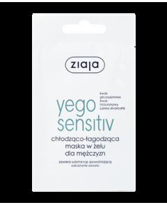 Ziaja Yego maska chłodząco-łagodząca sensitiv
