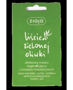 Ziaja LZO oliwkowa maska regenerująca 7ml